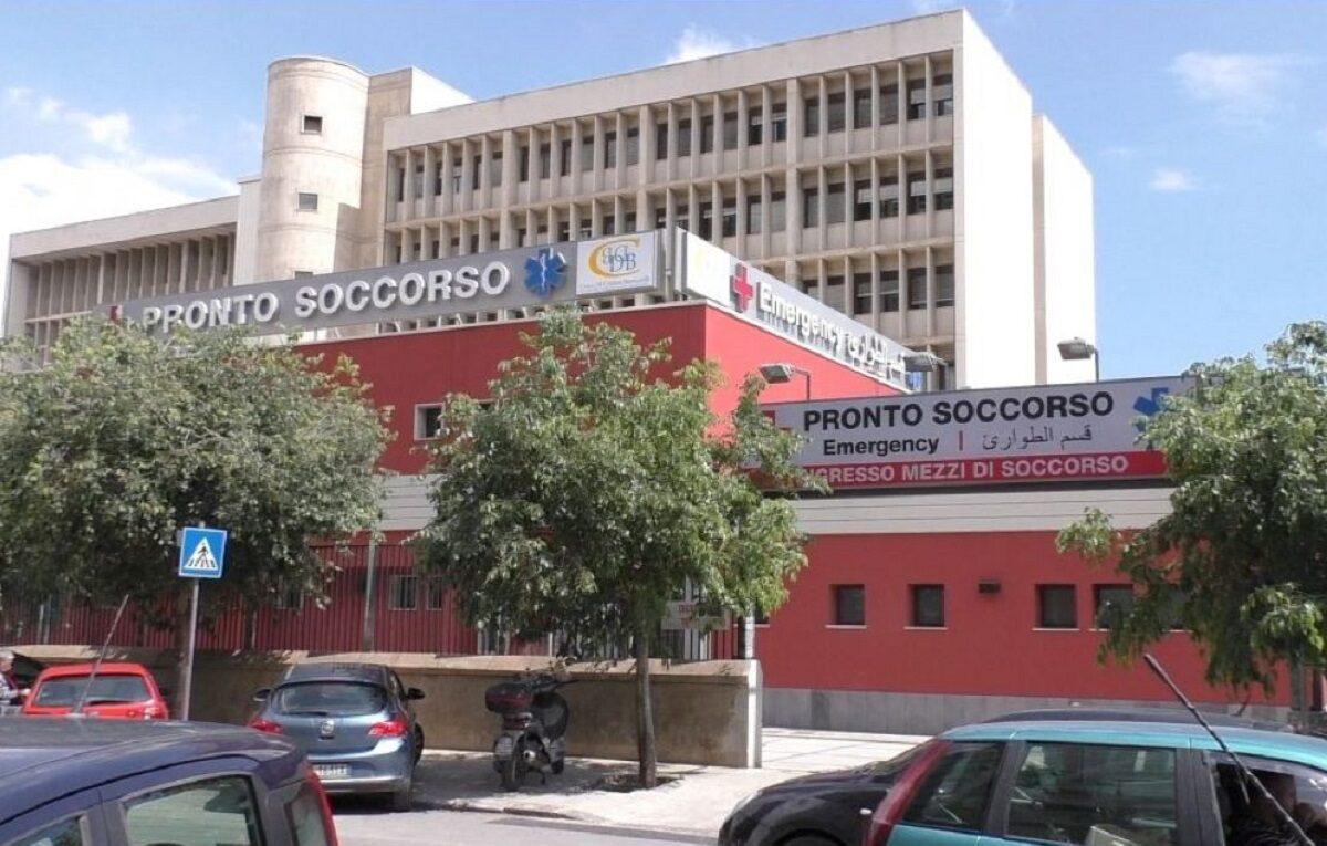 ospedale civico palermo